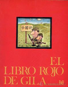 Miguel Gila - El Libro Rojo de Gila