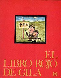 Miguel Gila. El libro rojo de Gila
